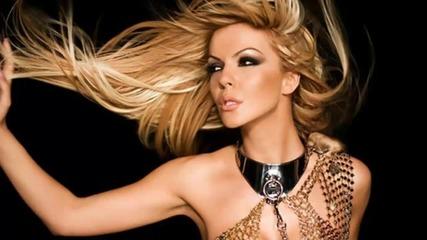 New 2012 Галена - Раздавай се