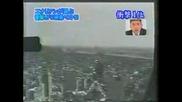 Извънземни В Китай