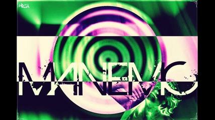 13 Годишен Български талант - Manemc - По стръмното !