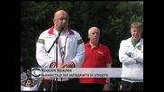 Красен Кралев откри празника по повод Деня на българския спорт