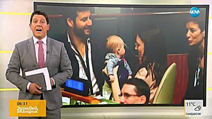 Премиерът на Нова Зеландия и бебето й – звездите на срещата на ООН