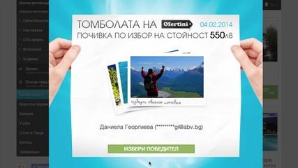 Теглене на томболата на Ofertini.com за спечелване на почивка