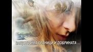 [превод] Жестока гръцка балада - Giannis Ploutarxos- Den ipoferesai/ Не те понасям