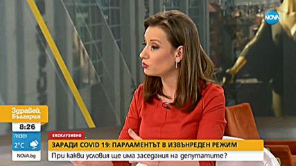Караянчева: За 24 часа мога да свикам парламента