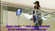 Selena е заплашена с смърт!!!!