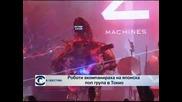 Роботи акомпанираха на японска поп група в Токио