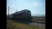 Mбв 490 София - Белград