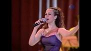 Глория - Ах,  къде е мойто либе - Ндк - 2000