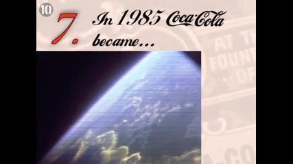 10 Интересни факта за Coca-cola