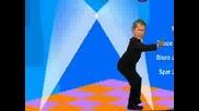 Буш Танцува Кючек - Пародия