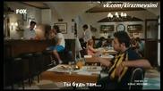 Сезонът на вишните Kiraz Mevsimi 2014 еп.7 Турция Руски суб.