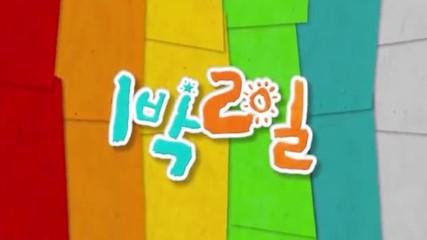 2 Days 1 Night - Season 3 - Summer Hot Body Special Part 1