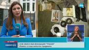 Спецпрокуратурата влезе в офиси на Божков, иззе още културни ценности