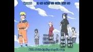 Naruto Song