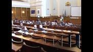 Депутатите гледат Закона за водите на извънредно заседание