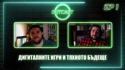 Дигиталните игри и тяхното бъдеще! • Outcast - Episode 1 - Част 1
