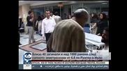 Близо 40 загинали и над 1000 ранени след силното земетресение в Иран