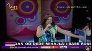 Ana Bekuta - S tobom znam gde je dno - Prevod