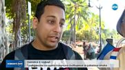 ПАНИКА В ХАВАЙ: Десетки хиляди получиха съобщение за ракетна атака