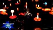 Александрина Макенджиева - Molitva - X Factor Live (08.12.2015)