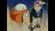 Dragon Ball Gt - 28