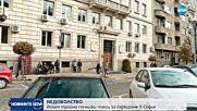 НЕДОВОЛСТВО: Софиянци искат тройно по-ниски такси за паркиране