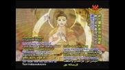 Рожденият ден на Буда. Wesak Celebration - In Honor of Shakyamuni Buddhas Birthday