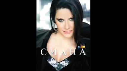 Siana - Ot nai - dobroto 2011 cd - rip