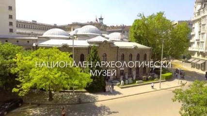 """""""5 минути София"""" - Национален археологически музей"""