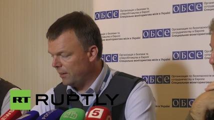 Ukraine: OSCE office to open in Gorlovka, confirms Hug