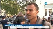 Бежанската вълна залива Хърватия
