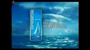 Реклама - Карнобатска Мастика
