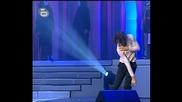 Кичка Бодурова - Аз И Болката