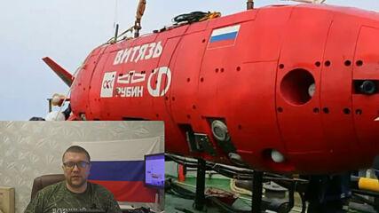 Срочно - Путин показал новую подводную мощь России - Военный арсенал - новости
