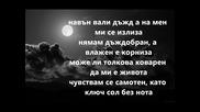 Гандалф-мрак