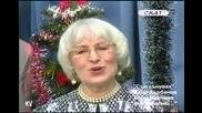 Сън сънувах - Тодор Върбанов и Бони Милчева