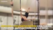 """Акробат от знаменития """"Cирк Дю Солей"""" почина"""