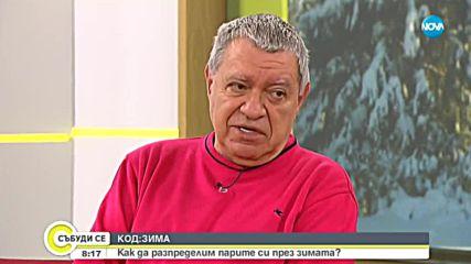 Проф. Михаил Константинов: Живеем два пъти по-добре, отколкото преди 10 години