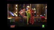 Rodolfo Chikilicuatre y king Africa - Baila el Chikichiki