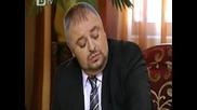 Велика България Борисов се учи на Английски