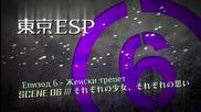 Tokyo Esp Episode 6 Bg Subs