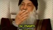 Osho - Zashto Sum Tolkova Chuvstvitelna