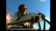 Ловци на митове - Пиратски митове - Предмети - муниции - с Бг превод