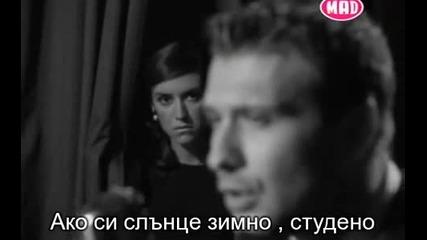 Giannis Ploutarxos - An eisai i agap + Превод