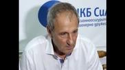 Черно Море победи Локо Пд с 3-0