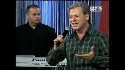 Asim Brkan - Jednom sam i ja volio (hq) (bg sub)