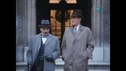 Случаите на Поаро / Загадката с испанският сандък - Сериал Бг Аудио