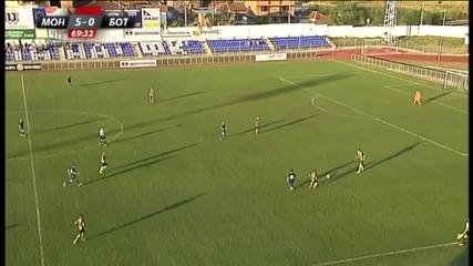 ПФК Монтана - Ботев Пловдив - Второ полувреме (25.07.2015)