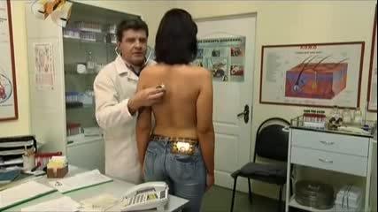 Преглед при доктора - Смях