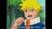 Naruto - Епизод 138 - Bg Sub